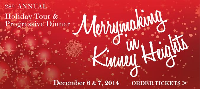 2014 Holiday Tour and Progressive Dinner